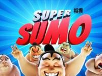 Super Sumo Spielautomat